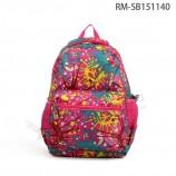 красочный ноутбук повседневной моды рюкзак 2016, рюкзак моды для колледжа