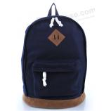 школьный рюкзак - новые дизайнерские рюкзаки с логотипом клиента