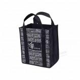 ビッグサイズプロモーションショッピングバッグ不織布バッグ