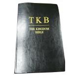 профессиональная высококачественная индивидуальная библия в твердом переплете