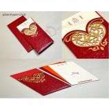 사용자 지정 핫 세일 중국 스타일 2014 결혼식 초대 카드