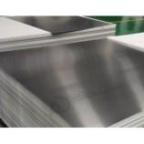 도매 주문 합금 5052 3003 3105 알루미늄 격판 덮개 / 빵 굽기 용 알루미늄 롤 시트