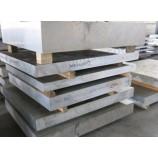 도매 금형 플레이트 금형 플레이트 6061 6082 t6 압연 알루미늄 맞춤형