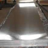 여분 너비와 길이와 도매 맞춤형 알루미늄 플레이트
