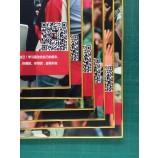 도매 맞춤 인쇄 고품질 시보레 보드