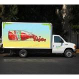 車はカスタム看板グラフィック車のボディビニールラップ印刷卸売をラップします