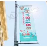 フルカラー印刷鮮やかな街灯ポールポスター