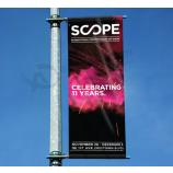 реклама виниловых уличных флагов флаг flex баннеры для продажи