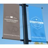 ストリートサインポールのポリエステルバナー広告
