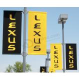 высокое качество свет полюс улица винил баннер