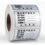 Custom Die Cut Silver Foil Stamping Vinyl Sticker Label