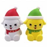 減圧ソフトふわふわ犬動物ギフトクリスマスのおもちゃカスタム