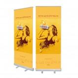 引き込み式のカスタムデザインは、広告用のディスプレイスタンドをプルアップ
