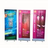 переносной выдвижной баннер