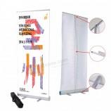 高品質アルミニウム屋外ロールアップバナースタンド広告標準サイズロールアップ立ち客85 * 200サイズ
