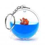 액체 물고기 둥근 열쇠 고리 창조적 인 움직이는 자동차 열쇠 고리