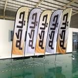 広告展覧会のでき事の屋外の羽の旗の飛行浜の旗の旗の立場、涙の旗