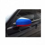 Горячая распродажа полиэстер печать бразилия флаг зеркало заднего вида автомобиля крышка флага