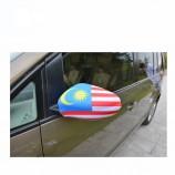 사용자 정의 미국 버진 아일랜드 자동차 사이드 미러 커버 플래그