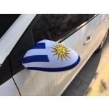 고무줄을 가진 28 * 30cm 우루과이 그리고 다른 국기 차 옆 거울 덮개 깃발