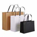 カスタムリサイクル可能なツイストハンドルプリントショッピングブラウンクラフト紙バッグ