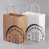 卸売リサイクル印刷ファッションカスタムクラフト紙バッグ