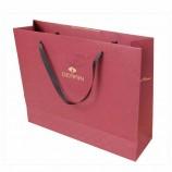 印刷されたロゴが付いている衣服の包装のためのFSCによって証明される注文のクラフトの茶色の紙袋