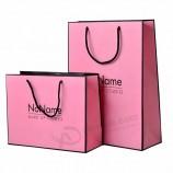 高級カスタムロゴ靴男性服女性ハンドバッグフラットペーパーカスタマイズされたカラーデザインショッピング紙バッグ