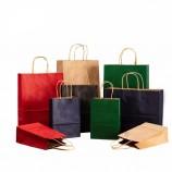 カスタムロゴと在庫サイズの安い茶色のクラフトペーパーバッグ
