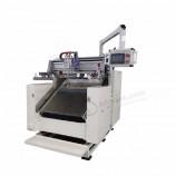 Полностью автоматическая машина для шелкографии для клейкого листа