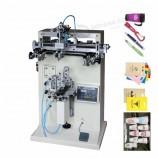 販売のためのシルクスクリーンプリンター機械ガラスビンのデジタル自動シルクスクリーン印刷機の価格