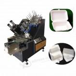 機械紙皿機械の価格を作る低価格のペーパーフードの容器機械ファーストフード箱