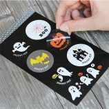 食品包装用カスタムロゴ印刷ラウンドボックスシーリングステッカー