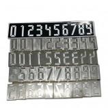 정부 부드러운 자동차 번호판, 알루미늄 자동차 번호판