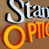 наружная реклама пластиковый вакуумный светильник светодиодный буквенный знак