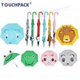 ロゴ印刷付きの子供用傘の広告
