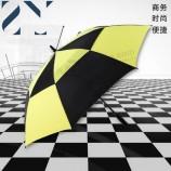 Двухцветный сращиваемый рекламный прямой зонт