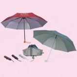популярный складной зонт, зонт от солнца, складной зонт, зонт-палка, модный зонт, рекламный зонт