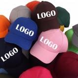 男性女性の卸売カスタムユニセックスプレーンスポーツ野球キャップ刺繍刺繍ロゴ付きOEM広告トラック運転手帽子