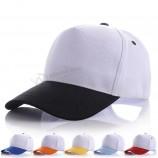 도매 선물 스포츠 모자 선전용 광고 모자 모자 남자 아이를위한 주문 gorras