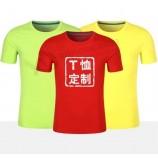 広告シャツカスタムイベントカルチャーシャツコーポレート作業服Tシャツ
