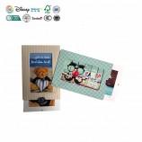 переработанная бумага нестандартный дизайн поздравительная открытка благодарственные открытки с конверто