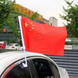 Custom Design Flags Custom National Flag, Car Flag, Hand Flag, Garden Flag