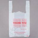 生分解性食品ダスティンライナーPEガロン堆肥化可能ハンドルロゴ印刷プラスチック包装梱包袋