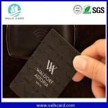 Hf + UHFデュアル周波数アクセス制御RFIDカード