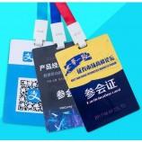 Горячая распродажа, струйная печать, студенческий работник, пластиковая рабочая идентификационная карта / ф