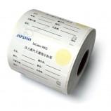 этикетка с индикатором паровой стерилизации jusha