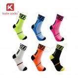 Лучшие мужские спортивные носки для бега, баскетбольные носки, летние тонкие дышащие спортивные носки с лого