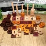 수학 교육 보조 나무 퍼즐 어린이 교육 장난감 계산
