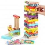 新製品DIYインテリジェンスゲーム木製教育玩具
